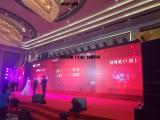 上海2017企业年会场地舞台搭建公司