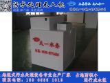 小型地埋式一体化污水处理设备