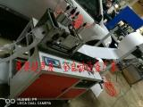 全自动超声波热合机,无纺布材料焊接切边机成型机