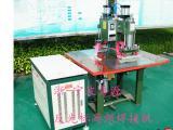 高频PVC塑胶热合高频机