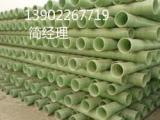 供应直径175,200玻璃钢电缆管道生产厂家