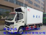 国5高端冷藏车 -- 4.2米蓝牌畅销冷藏车福田欧马可