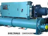 地源热泵生产厂家