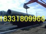供应夹砂玻璃钢管道 公司电话