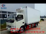 4.2米蓝牌冷藏车 东风多利卡系列厂家直销