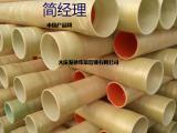 供应玻璃钢电力缆管厂家_玻璃钢管厂家_玻璃钢管道