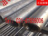 GH2130管材GH2130镍基合金棒材
