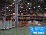 广州仓储托管将推动第三方仓储业的发展