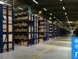 广州专业仓储出租,可全托管及外包服务公司