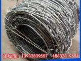 推荐@不锈钢丝刺绳,钢丝刺绳