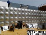 无锡吉盛供箱泵一体不锈钢水箱 水箱冲压板定制加工安装