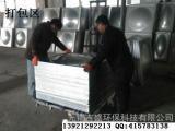 吉盛直供各种不锈钢水箱 水箱模压板 冲压板 保温板
