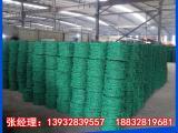 厂家直销pvc刺绳 刺绳隔离栅 浸塑刺绳质优价廉