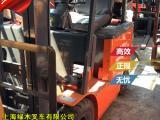 转让二手叉车 1.5吨TCM电动平衡重叉车出售 二手物流设备