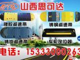 减速板、减速拱、缓冲带、减速坡、减速胶、减速路拱、橡胶减速板