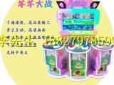 儿童投币电玩游艺机 儿童淘气堡生产厂家