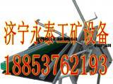 高罗20002LD型拉杆式订扣机