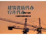 上海建筑装修二级+设计丙级资质转让多少钱
