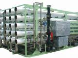 反渗透设备 反渗透生产厂家 西安华浦 十年大品牌