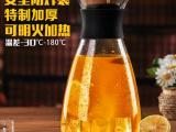 梦之雨 手工玻璃茶壶 耐热耐高温玻璃冷水壶 凉水壶 厂家批发