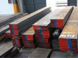 日本进口DAC-MAGIC热作压铸模具钢