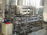 纯化水设备 医用纯化水设备
