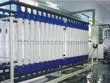 中水回用 中水处理设备
