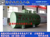 玻璃钢一体化污水处理设备选型