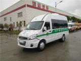 供应!厂家直销新款依维柯宝迪A42检测车环境气象监测