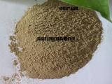 天然硅藻土厂家 土黄色 硅藻土过滤助剂用