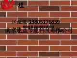 保温装饰一体的软瓷 能益软瓷砖供应