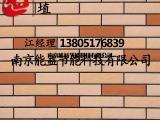 高档软瓷火烧砖 比劈开软瓷砖更高的柔性面砖