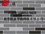 软瓷仿古青砖供应 能益仿古软瓷砖
