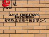 锦埴柔性软瓷砖与软瓷柔性面砖参数对比