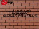柔性面砖技术规程 能益软瓷砖价格