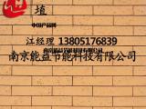 墙面创意装饰用能益软瓷砖 提供软瓷定制服务