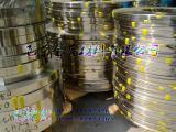 厂家供应特硬301不锈钢带 精密304不锈钢带 分条