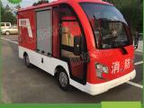 微型电动消防车  2座电动消防车  消防摩托车