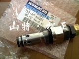 山特松正供应小松pc300-7减压阀,小松纯正配件