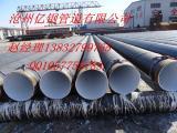 饮用水环氧树脂防腐管道