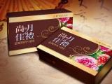 月饼盒-彩印礼盒-沈阳彩印包装
