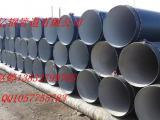 2PE防腐无缝钢管钢管