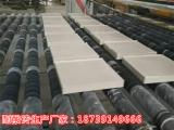 耐酸砖耐磨陶瓷砖优质防滑耐酸地砖厂家中冠建材