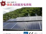 供应佳洁牌JJ1000DY1000W太阳能发电系统