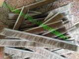 水泥厂篦冷机密封钢刷_篦冷机密封不锈钢丝刷
