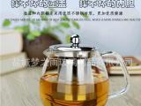 梦之雨 无铅高硼硅玻璃茶壶 高硼硅茶壶 厂家直销