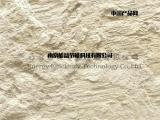 斧开石软瓷 能益软瓷石材新品
