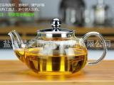 梦之雨 高硼硅玻璃茶壶 不锈钢内胆 耐热玻璃茶壶 厂家直销
