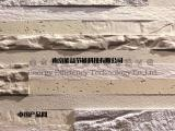 白条石混搭软瓷 能益多风格的石材软瓷