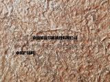 软瓷栈道石A型纹 能益软瓷完美复刻天然石材
